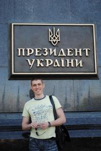 Евгений Дяченко, Москва