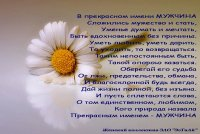 Роман Двенадцатый, 6 июня 1989, Москва, id74158294
