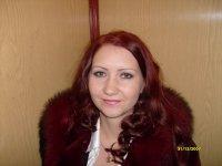 Наталья Амбарцумян, 4 мая , Миасс, id75789930