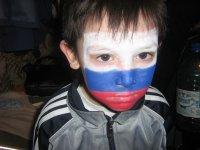 Киря Петров, 18 ноября 1994, Челябинск, id84778111