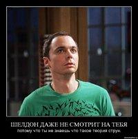 Васисуалий Заволжский, 30 сентября 1999, Каменск-Шахтинский, id89905076