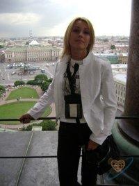 Мария Берсенева, 1 января , Санкт-Петербург, id11831946