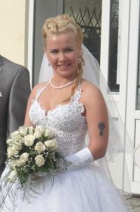 Светлана Светличная, 9 марта , Балашиха, id13269484