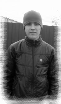 Алексей Лущенко, 4 января , Кострома, id20306223