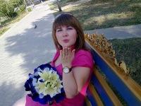 Наталья Флюх, Лисаковск