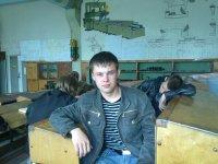 Олег Бабченко, 15 августа 1991, Бердянск, id58307997