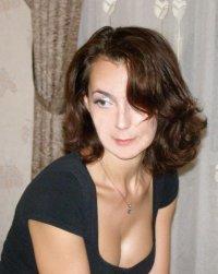Светлана Вал