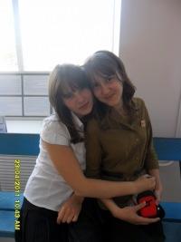 Людмила Колундаева, 16 августа 1996, id138832115