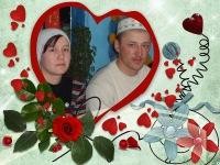 Владик Ишмухаметов, 11 января 1998, Днепропетровск, id165480307