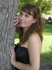 Виктория Бородина (Семенихина), 27 августа 1984, Самара, id20468762