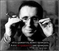 Анзаур Тлевцежев, 9 ноября 1975, Майкоп, id36889590
