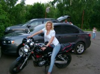 Ирина Соколова, Киров, id38710977