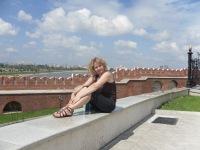Мария Корсунова, 10 апреля , Тольятти, id51285838