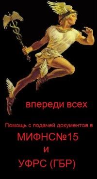 Олег Регистратов