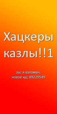 Андрей Круглов, 28 апреля 1989, Москва, id875768