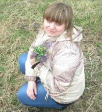 Марина Мачула, 26 мая , Лебедин, id99527919