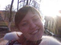 Ирина Виноградова, 17 июня , Москва, id159544