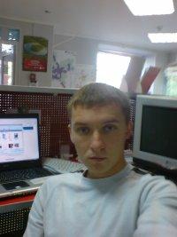 Алексей Савиных