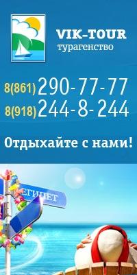 Кипр - Туры и отдых в России, Вьетнаме, Таиланде