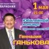ШУЛДЫР ӜЫТ: закрытие сезона - концерт-ярмарка! 11 апреля