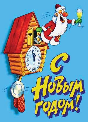 http://cs10230.vkontakte.ru/u11133131/-14/x_c20ada16.jpg