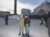 Мелибаева Василина, 12 ноября , Москва, id140566489
