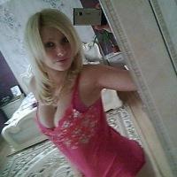 Марина Секси, 7 декабря , Санкт-Петербург, id141571159