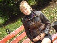 Маша Мочалова, 24 января 1994, Пермь, id73913191