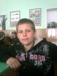 Вадим Верцинський, 14 июня , Самара, id92005301