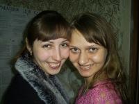 Юлия Моисеева, Нижний Новгород, id102333566