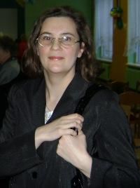 Татьяна Пахом, 26 ноября 1994, Дзержинск, id117243850