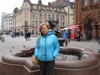 Надежда Шалаева, 22 октября 1988, Москва, id148151228