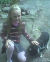 Марина Булыня, 24 февраля 1999, Кременчуг, id157569179