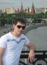 Эдгар Танян