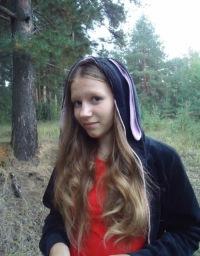 Анастасия Шишкина, 13 мая , Ярославль, id62012017