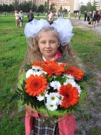Анна Бороусова, 22 августа , Санкт-Петербург, id67606391
