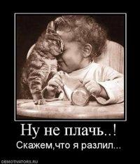 Наталья Ефимова, 21 апреля 1997, Углич, id74648510