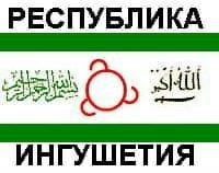Магомед Муцольгов, 2 июня 1983, Назрань, id85190129