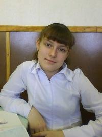 Юлия Милкина, Саранск, id105597589