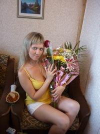 Екатерина Кузьминых, 22 июня 1987, Киров, id109854323