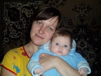 Мария Смирнова, 27 января , Арья, id162321733