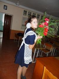 Галинка Лучіцька
