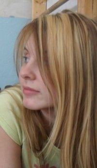 Наталья Дистрянова, 26 мая , Орск, id64672155