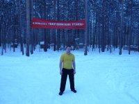 Алексей Брылёв, 6 февраля , Надым, id67606393
