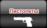 Wdfw Arg, 10 октября , Нижневартовск, id77623425