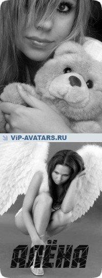 Алёночка ..................., 13 июля 1991, Рыбинск, id80883202