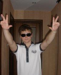 Павел ..., 4 июля 1994, Санкт-Петербург, id97478096
