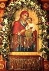 Храм Казанской - Песчанской иконы Божией Матери в Измайлово
