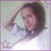 Анастасия Андреевна, 17 ноября , Санкт-Петербург, id108886788