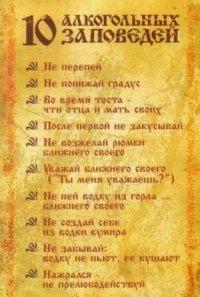 Мелания Новосельцева, 24 июня , Пушкино, id113830085